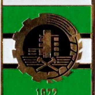 Знак геральдика герб. Асіповічы