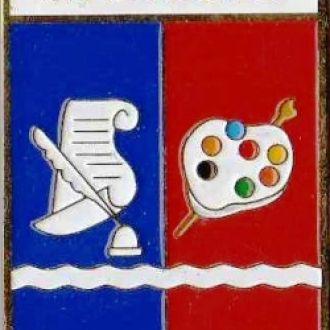Знак геральдика герб. Бабкино