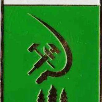 Знак геральдика герб. Бабаево