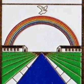 Знак геральдика герб. Бабаюрт