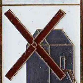Знак геральдика герб. Бабайківка