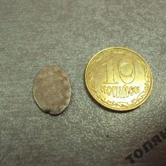 монета чешуйка чешуя россия серебро №1100