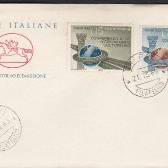 Италия 1963 КОНФЕРЕНЦИЯ по ТУРИЗМУ ПУТЕШЕСТВИЯ ПОЗНАНИЕ ТУРИЗМ ОТДЫХ КУЛЬТУРА КПД Mi.1147-1148