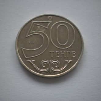 КАЗАХСТАН. 50 тенге. 2000 рік. Дуже нечаста. СТАН!