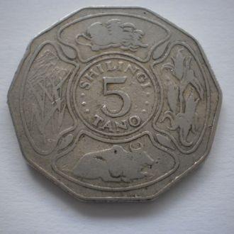 ТАНЗАНІЯ. 5 шилінгів 1972 рік. ВЕЛИКА 10-гранна.