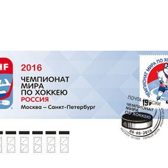 КПД Чемпионат мира по хоккею в России 2016