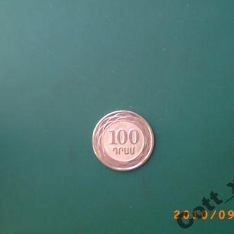100 драм 2003г.  Армения