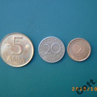 2 + 20 стотинки + 5 лева