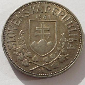 20 крон словения 1941