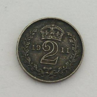 Великобритания 2 пенса 1911 г  Маунди  серебро