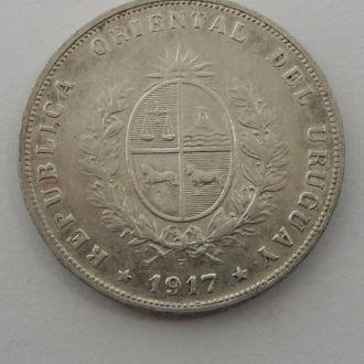Уругвай 50 центов 1917 г СОСТОЯНИЕ!!!!!