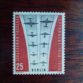 Зап.Берлин.1959г. Самолёты. Полная серия. МН
