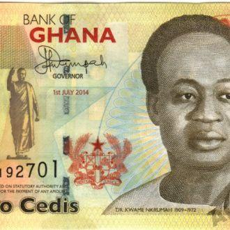 Гана 2 Седи 2014 в UNC из пачки
