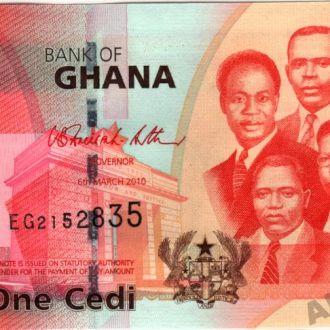 Гана 1 Седи 2010 в UNC из пачки