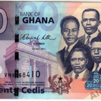 Гана 20 Седи 2011 в UNC из пачки