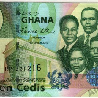 Гана 10 Седи 2010 в UNC из пачки