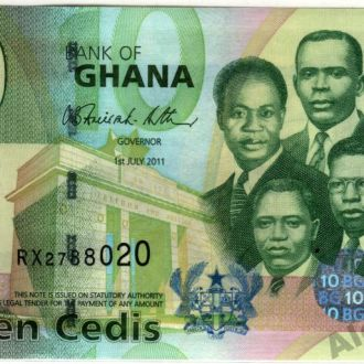 Гана 10 Седи 2011 в UNC из пачки
