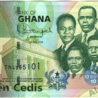 Гана 10 Седи 2015 в UNC из пачки