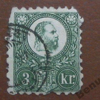 Венгрия 1871 3 кр
