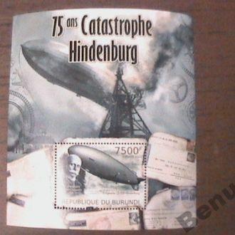 Бурунди 2012 MNH БЛ воздухоплавание гибель Гинденб