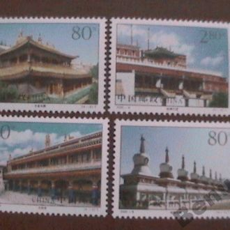 Китай MNH архитектура