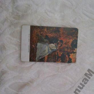 Карточка старая. Жанровая сценка
