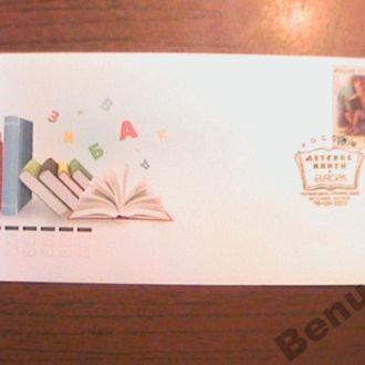 Россия 2010 Детские книги КПД