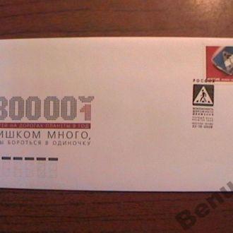 Россия 2009 Безопасность движения КПД