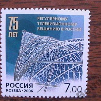 Россия 2006 хх Телевещание