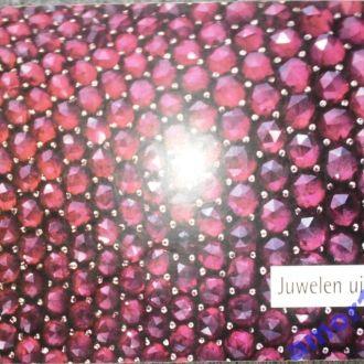 Ювелірні вироби з Чехії.Juwelen uit Bohemen.