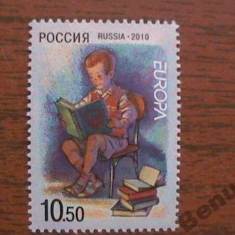 Россия 2010 хх ЕВРОПА Детские книги