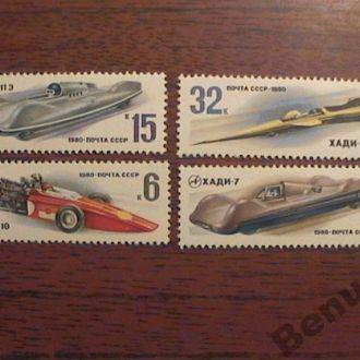 СССР 1980 хх гоночные автомобили
