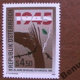 Австрия 1985 хх