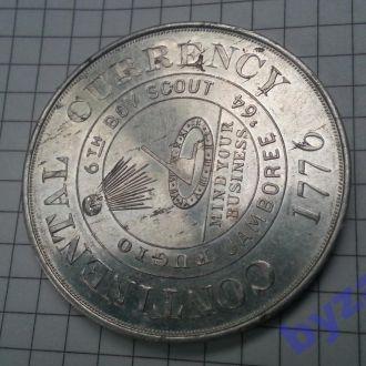 Так наз. Доллар, Слет скаутов 1964 г. Состояние !