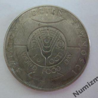 Польша 50 злотых 1981 ФАО