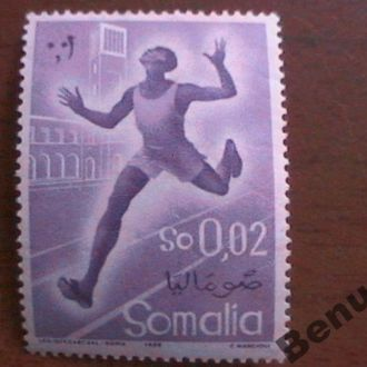 Сомали 1956 хх спорт