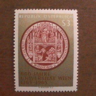 Австрия 1965 хх