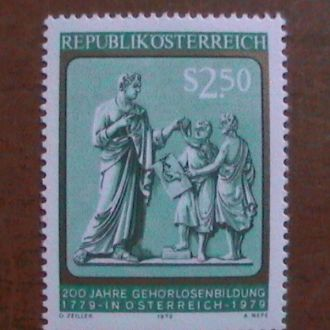 Австрия 1979 хх персоналии
