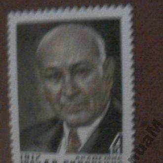 СССР 1983 MNH Сидоренко