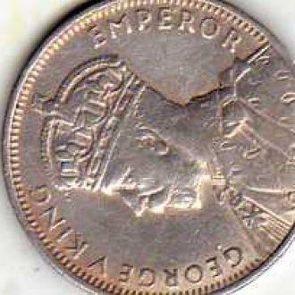 Маврикий 1/4 руп.1935г