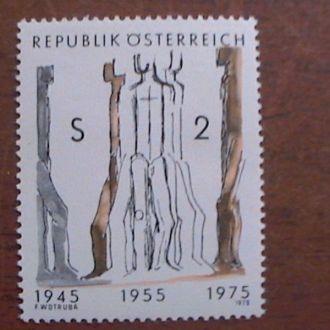 Австрия 1975 хх