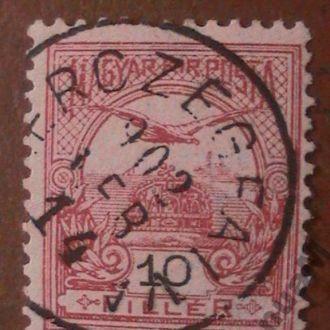 Венгрия 1900 гаш. стандарт 10f