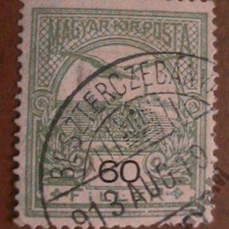 Венгрия 1913 гаш. стандарт 60f