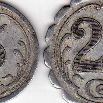 Франция 5 и 25сен.1921г
