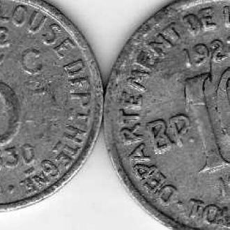 Франция 5 и  10 сен. 1930 и 27гг