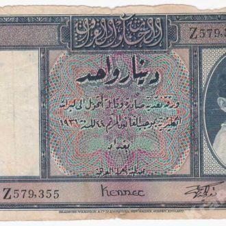 Ірак 1 дінар 1931(1942) Pick 18