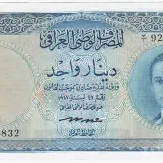 Ірак 1 дінар 1947(1954) Pick 39a XF+