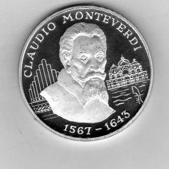 Андорра 10 д 1998 ECU