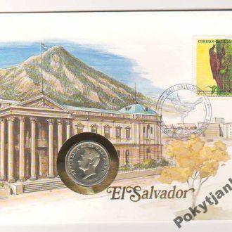 САЛЬВАДОР 10 centavos 1977 конверт UNC