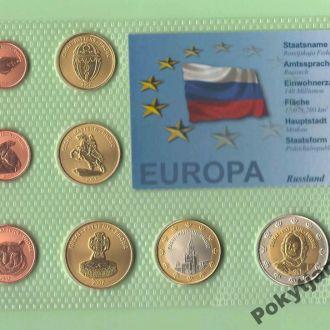 Набор росcийских пробных евро монет 2007 года  RRR